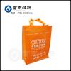 供应湖南|长沙|环保袋尺寸|环保袋材料|红红绿绿环保袋|环保袋供应商|