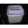 供应新型中包装桶 新型中包装桶价格 新型中包装桶厂家 福瑞天塑胶