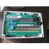 供应DMK-3CS脉冲控制仪 脉冲控制仪 DMK-3CS控制仪 DMK-3CS