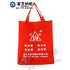 供应湖南|长沙|环保袋加工厂|环保袋印刷|求购环保袋|无纺布环保袋|环保袋供应商