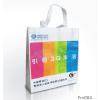 供应环保袋印刷
