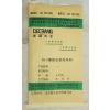 供应FS-P补偿收缩水泥防水剂FS-P膨胀抗裂防水剂