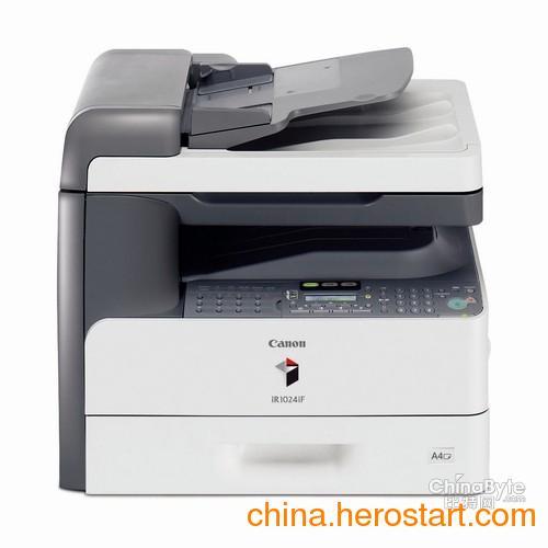 """供应""""刘翔摔倒""""北京打印机出租-打印机加碳粉-打印机租赁"""