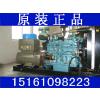 供应东方红发电机组 30KW-250KW