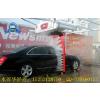 供应全自动洗车机价格--杭州水斧全自动洗车机价格性价比高