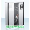 供应全自动电热开水器-武汉三羊泰