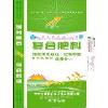 河北邢台大正化工有限公司的优质化肥纳米磁控释肥招商中