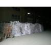 供应膨胀剂|HEA膨胀剂|混凝土膨胀剂