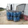 供应憎水剂,有机硅外墙防水剂