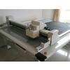 供应数码割样机 数码打样机 数码喷绘机 数码割版机