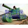 供应南瓜粉生产设备
