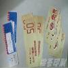 福州包装盒印刷设计 产品包装盒印刷批发 哪里印刷包装盒最好