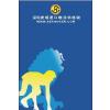 供应广州机场资料不齐全油漆油墨化工涂料进口如何办理清关手续
