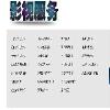 广州最好的影视公司 拍摄食品宣传片最专业 广州盛点影视