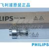 供应飞利浦TUV36W紫外线杀菌灯管 消毒灯管