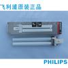 供应飞利浦美甲灯管/紫外线晒版灯/固化灯PL-S9W/10 UVA紫外线灯管