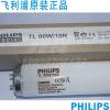 供应飞利浦TL80W ACTINIC BL 紫外线灯管 晒版灯管 UV固化灯