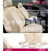 供应汽车座套 圣奇雄|神画|布布高品牌系列