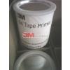 供应3M 94# 底漆 增黏剂 助黏剂  1加仑