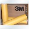 供应3M  244美纹胶带 3mm*50m