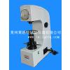 供应HRD-150电动洛氏硬度计