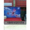 供应南京会议布置背景板设计