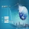 深圳本地最实用的ERP软件,不限用户数,确保上线