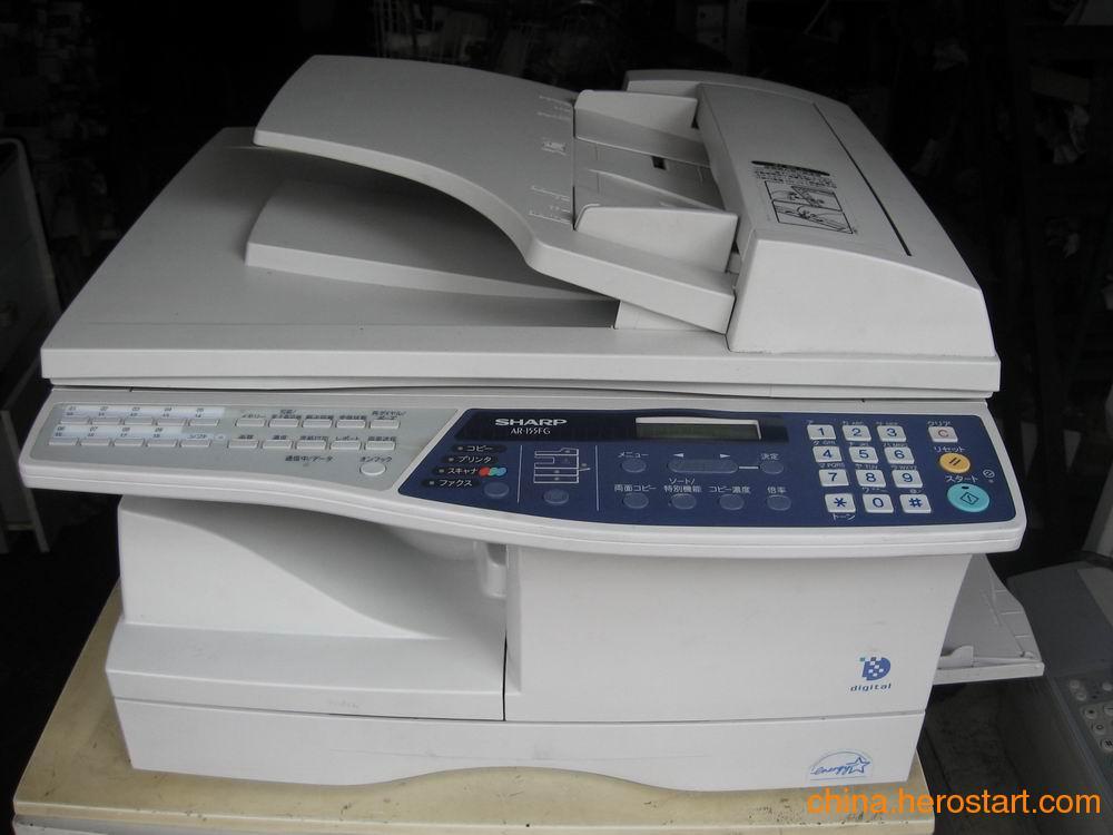 供应北京复印机租赁-复印机出租-打印机租赁公司
