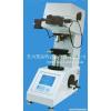 供应200HV-5型维氏硬度计