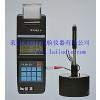 供应HLN-160型里氏硬度计