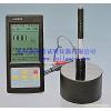 供应HLN-200型里氏硬度计