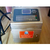 供应江西 南昌ZX-I型喷码机 纸箱喷码机