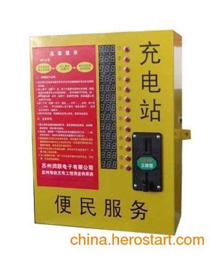 供应物业小区电动车管理站投币十三路慢充电动车充电站