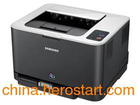 供应北京三星打印机代理商