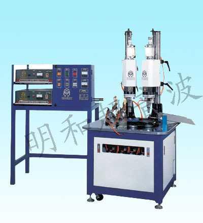 供应超音波、超声波曝气器熔接机 清洗机 热板机 点焊机