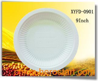 供应一次性玉米淀粉可降解环保9寸单格盘