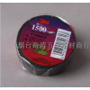 供应3M 1500#普通型PVC无铅电工绝缘胶带