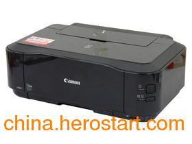 供应北京佳能打印机代理商