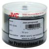 供应全球最专业的JVC可打印光盘—高光防水耐磨型