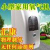 供应氧气机,北京汇康氧气机价格,厂价直销