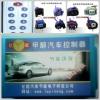 供应山西甲醇汽车控制器-山西甲醇汽车冷启动-山西甲醇控制器