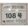 供应寻找搪瓷安全标识生产设计厂家 低价代销搪瓷交通安全警示标牌