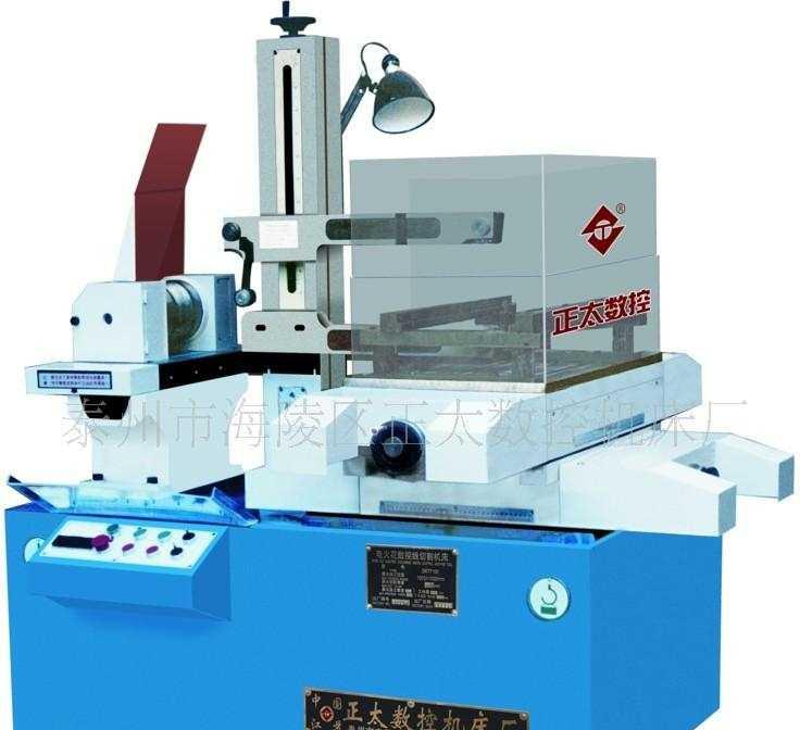 供应高品质线切割、快走丝线切割机 厂家直销,质量保证