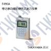 供应测力仪表F490A