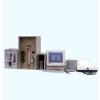 供应轴承钢分析仪器,轴承钢化验仪器,轴承钢元素分析仪