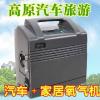 供应北京汇康车居两小型制氧机
