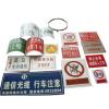 供应批发电力搪瓷安全标志牌、电力安全警示标识牌、杆号牌、安全宣传标牌