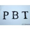 供应不防火加纤(5-35%)改性PBT
