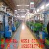 精益生产6s管理,TPM管理方式,VSM流程分析,SCM管理feflaewafe