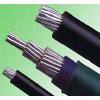 供应JKLYJ-架空绝缘电线电缆